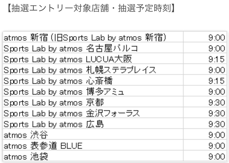 f:id:akira2001-0307:20180730230659j:plain