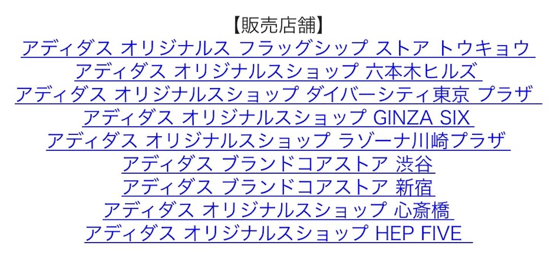 f:id:akira2001-0307:20180807214137j:image