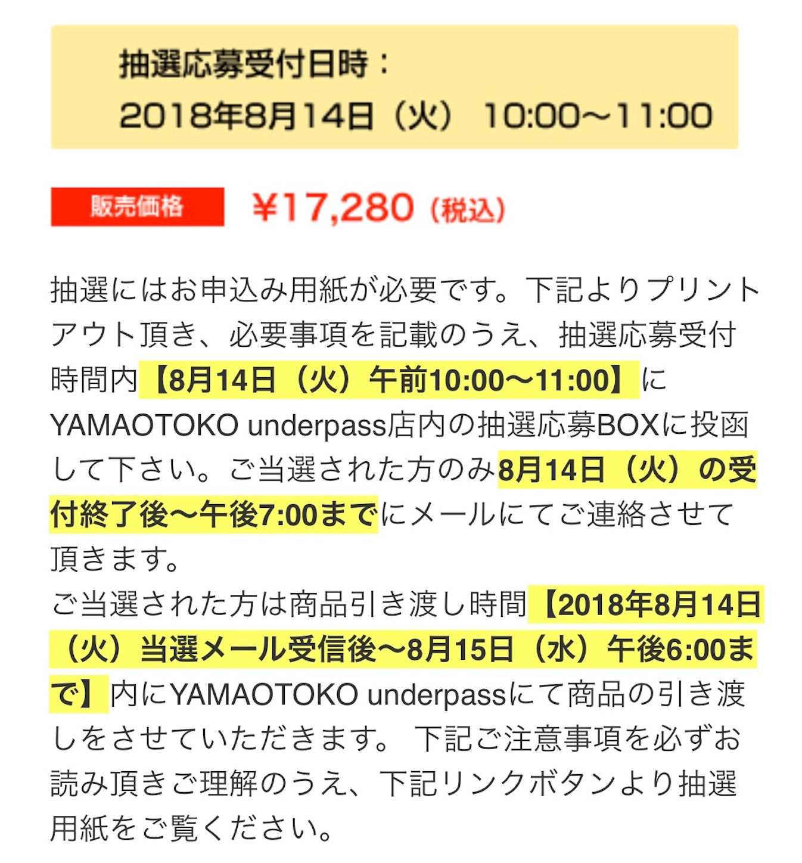 f:id:akira2001-0307:20180813163459j:image