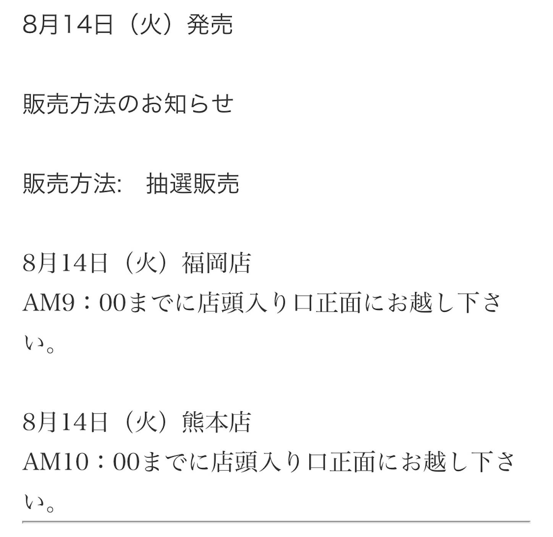 f:id:akira2001-0307:20180813185618j:image