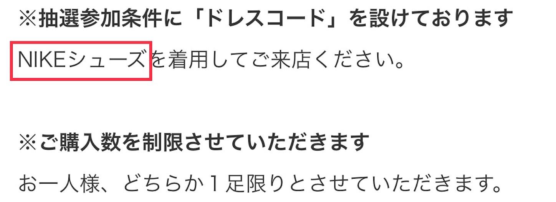 f:id:akira2001-0307:20180813192508j:image