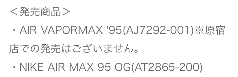 f:id:akira2001-0307:20180814220904j:image