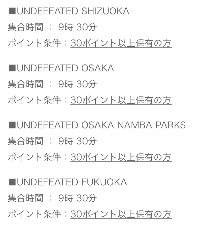 f:id:akira2001-0307:20180814220921j:image