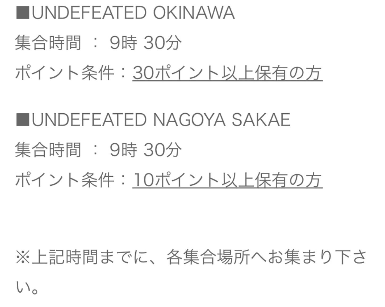 f:id:akira2001-0307:20180814220925j:image