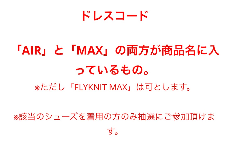 f:id:akira2001-0307:20180814221416j:image