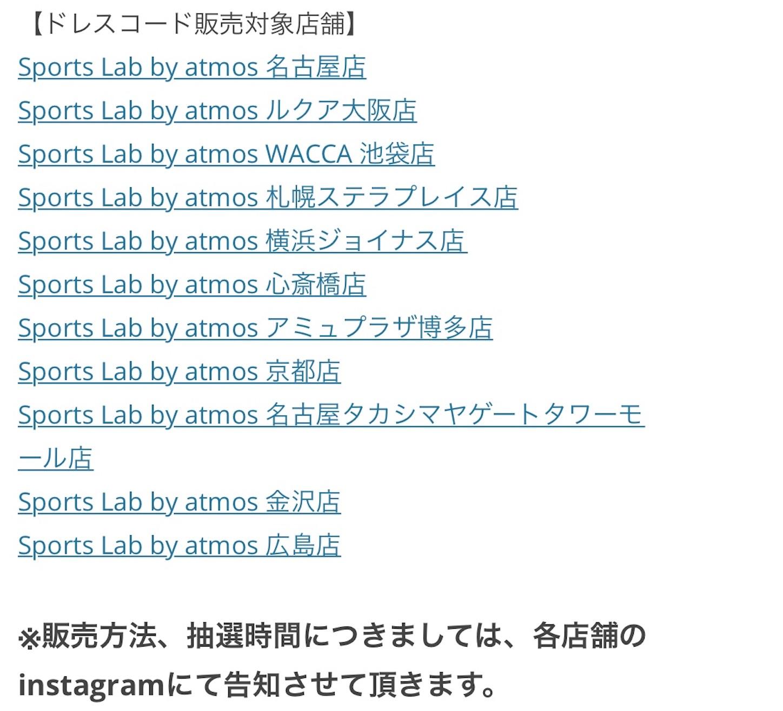 f:id:akira2001-0307:20180814221852j:image
