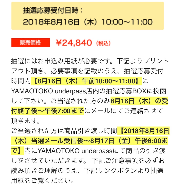 f:id:akira2001-0307:20180815152119j:image