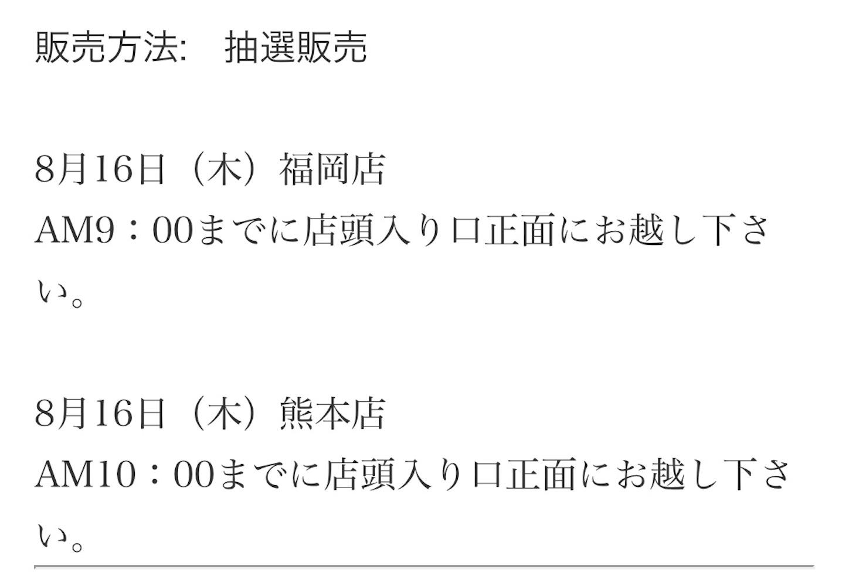 f:id:akira2001-0307:20180815152124j:image