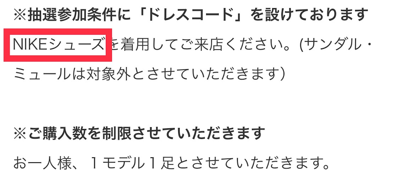 f:id:akira2001-0307:20180815183520j:image