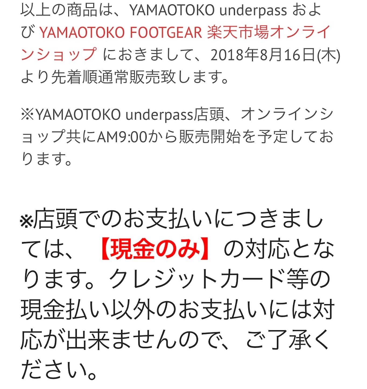 f:id:akira2001-0307:20180815191924j:image