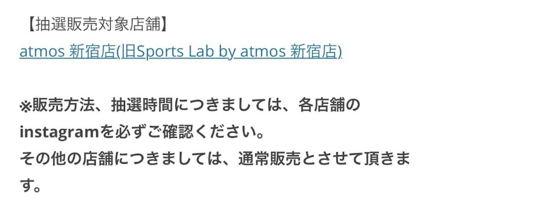 f:id:akira2001-0307:20180827205828j:image