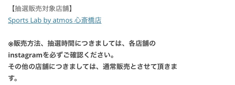 f:id:akira2001-0307:20180827205832j:image