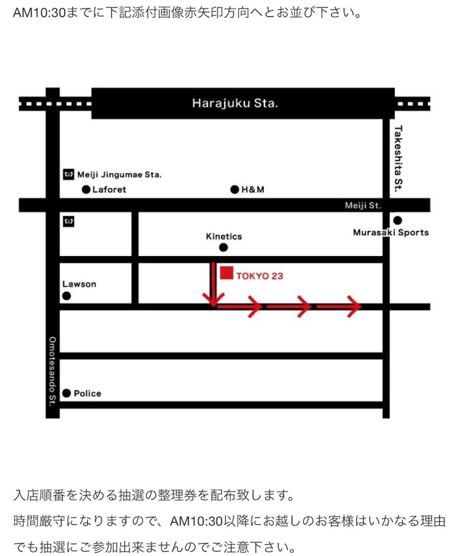 f:id:akira2001-0307:20180827205841j:image