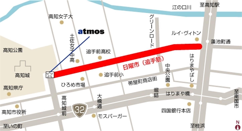 f:id:akira2001-0307:20180901203254j:image