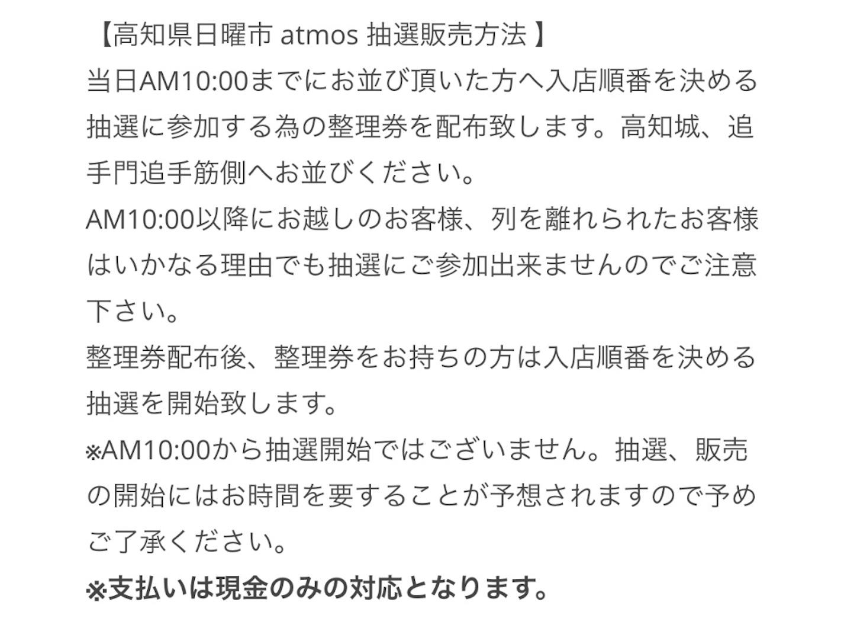f:id:akira2001-0307:20180901203311j:image