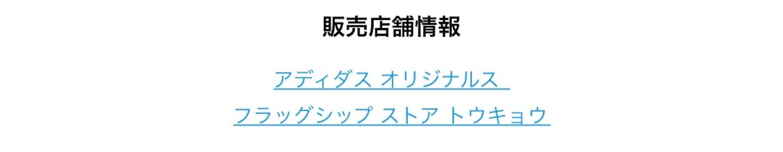 f:id:akira2001-0307:20180905200643j:image