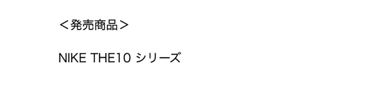 f:id:akira2001-0307:20180906232643j:image