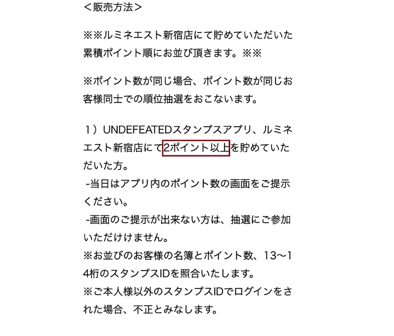 f:id:akira2001-0307:20180906232756j:image