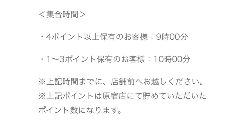 f:id:akira2001-0307:20180916222106j:image