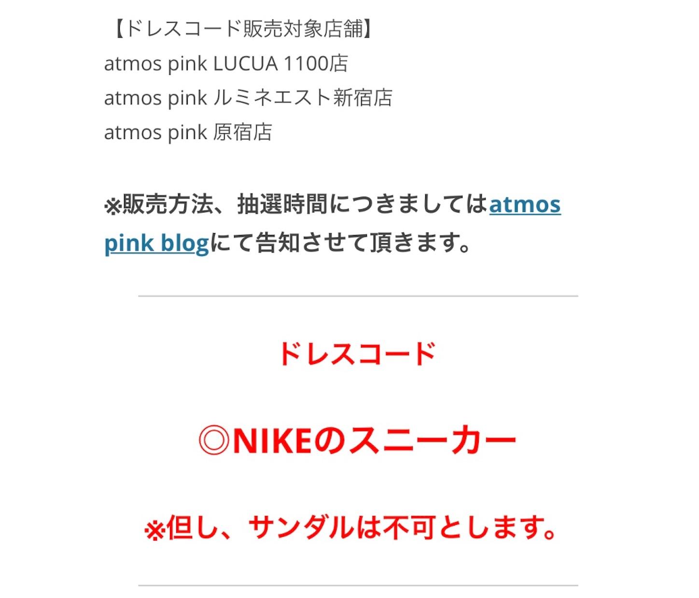 f:id:akira2001-0307:20180919080042j:image