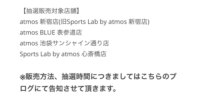 f:id:akira2001-0307:20180921072902j:image