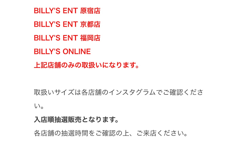 f:id:akira2001-0307:20180921171756j:image
