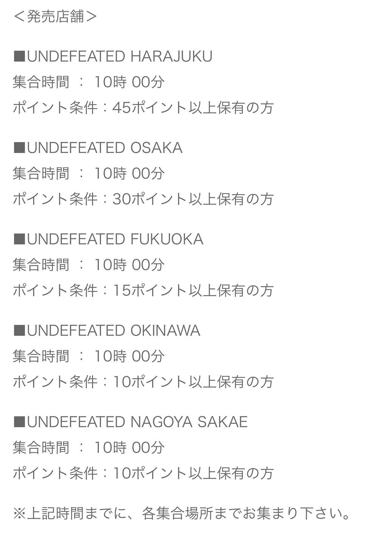 f:id:akira2001-0307:20180921200352j:image
