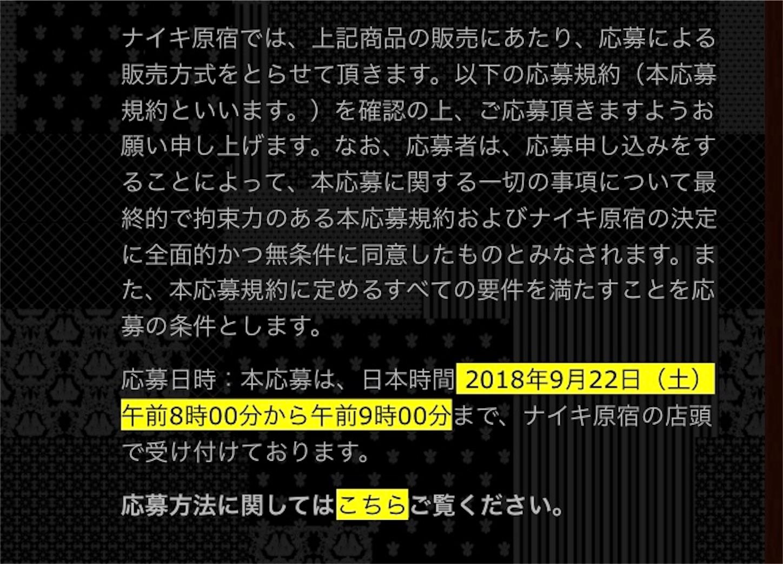 f:id:akira2001-0307:20180921203454j:image
