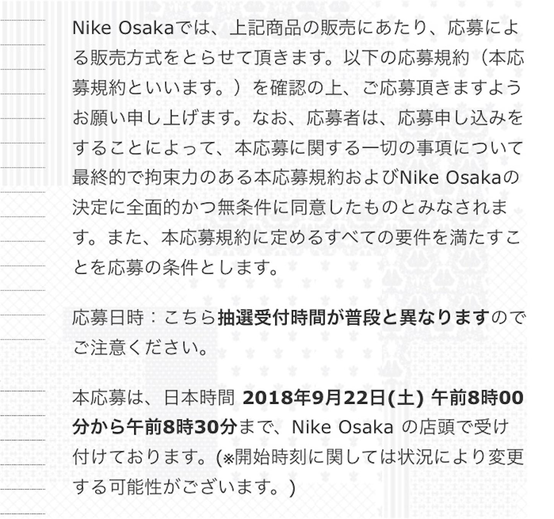f:id:akira2001-0307:20180921203506j:image