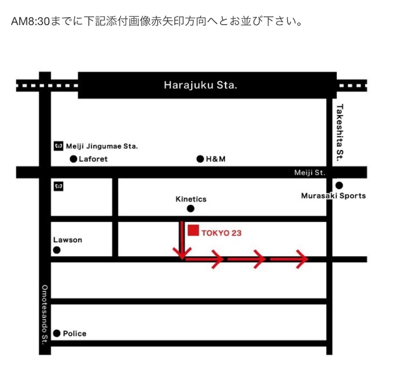 f:id:akira2001-0307:20180921203556j:image