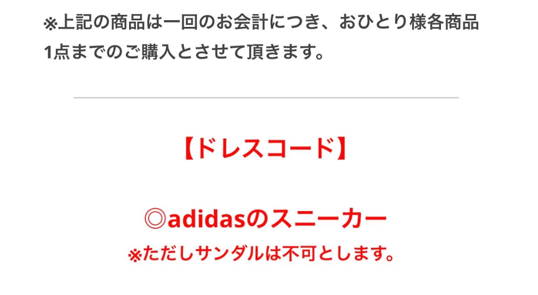 f:id:akira2001-0307:20180928202520j:image