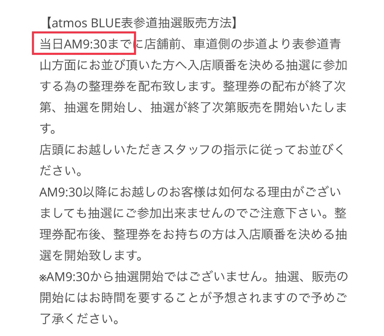 f:id:akira2001-0307:20180928202525j:image