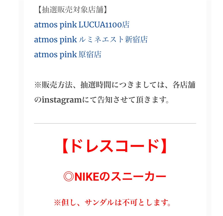 f:id:akira2001-0307:20181001224749j:image