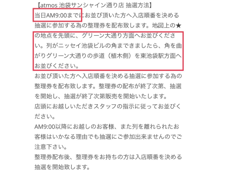 f:id:akira2001-0307:20181002210804j:image