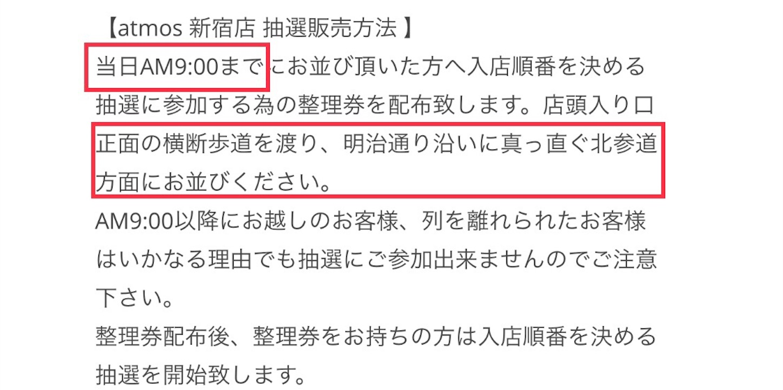f:id:akira2001-0307:20181002210943j:image