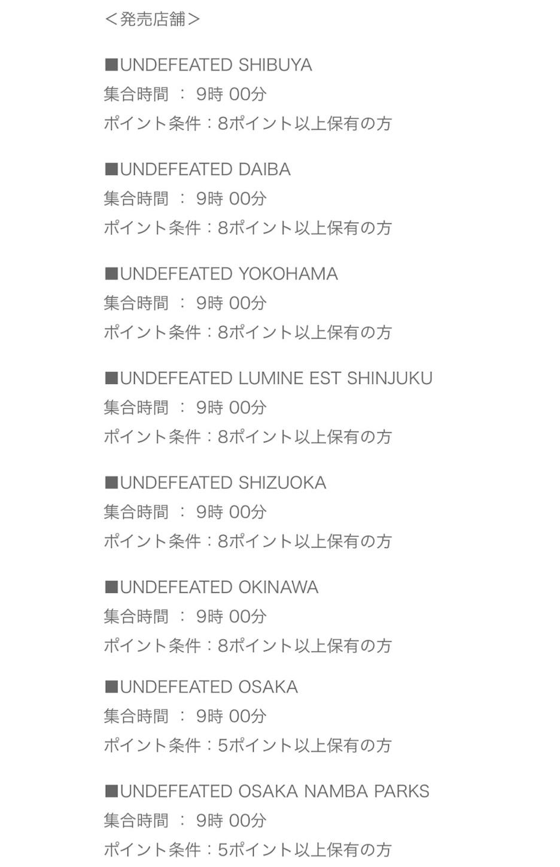 f:id:akira2001-0307:20181002211743j:image