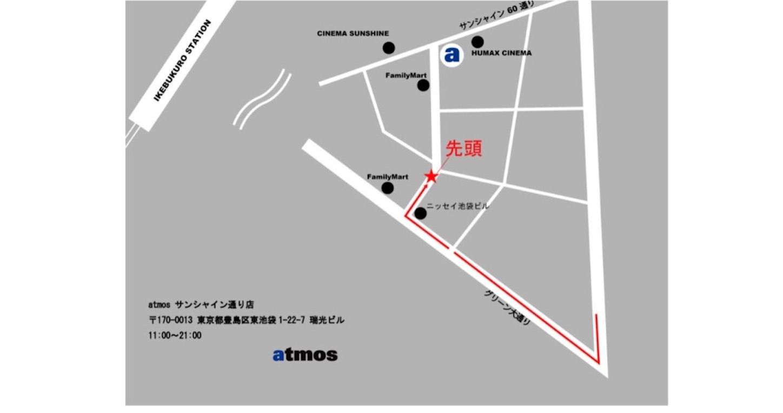 f:id:akira2001-0307:20181002211835j:image