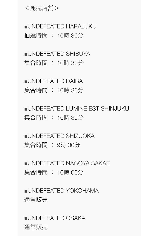 f:id:akira2001-0307:20181009205818j:image