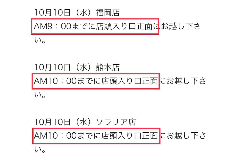 f:id:akira2001-0307:20181009205832j:image