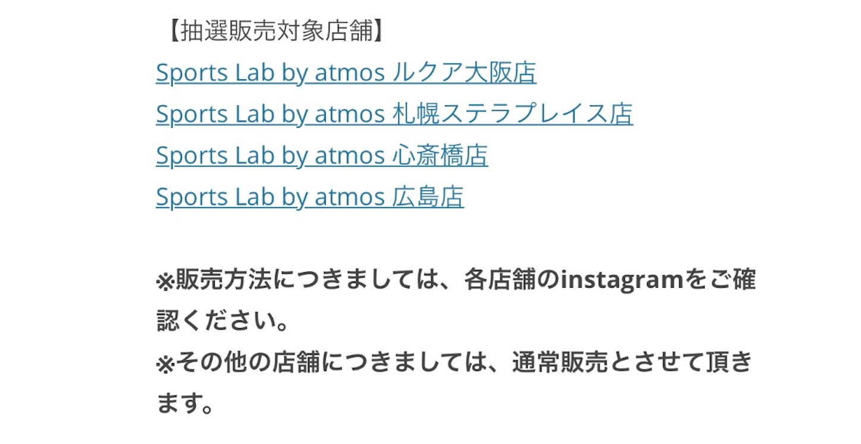 f:id:akira2001-0307:20181009205929j:image