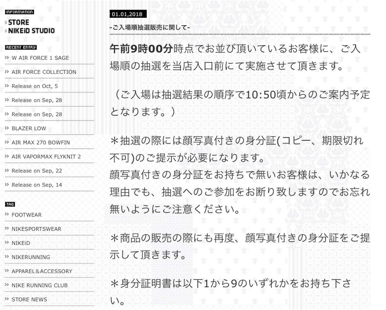 f:id:akira2001-0307:20181009210650j:image