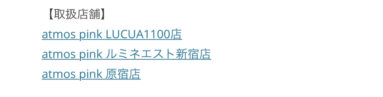 f:id:akira2001-0307:20181012215104j:image