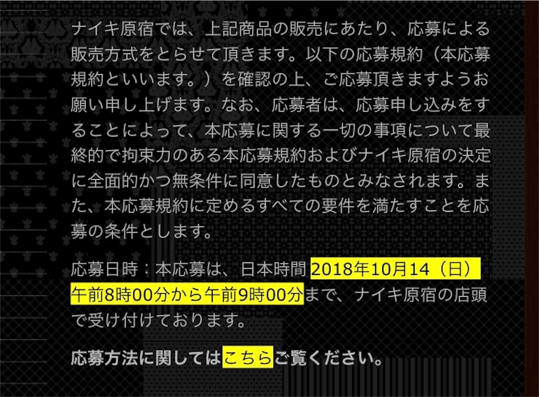 f:id:akira2001-0307:20181013205602j:image