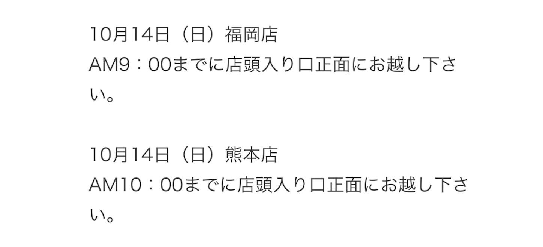 f:id:akira2001-0307:20181013205621j:image