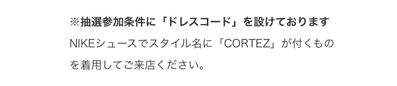 f:id:akira2001-0307:20181013205723j:image