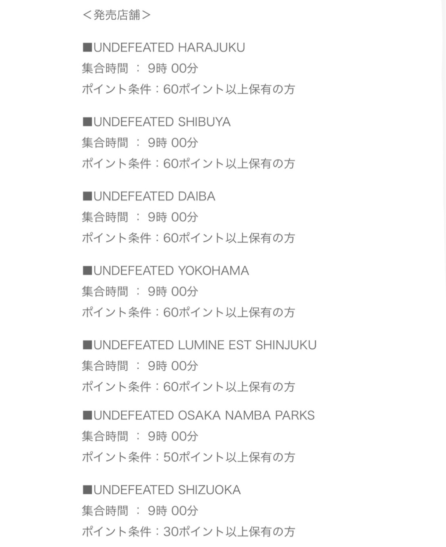 f:id:akira2001-0307:20181018204229j:image