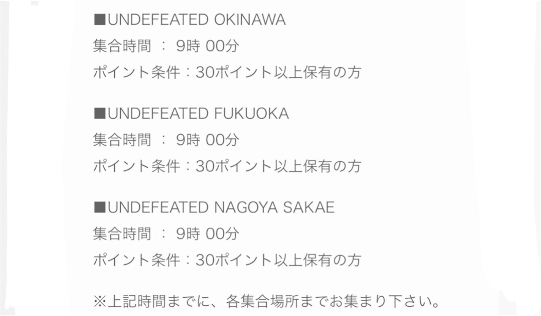 f:id:akira2001-0307:20181018204233j:image
