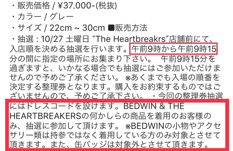 f:id:akira2001-0307:20181024200942j:image