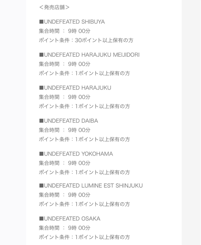 f:id:akira2001-0307:20181026005057j:image