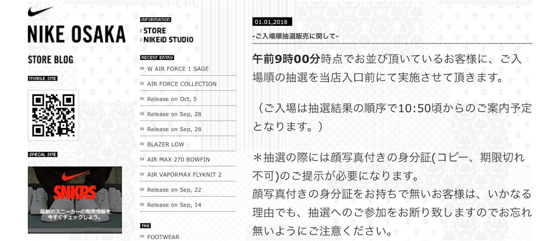 f:id:akira2001-0307:20181030210703j:image